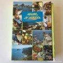 Libros de segunda mano: MENJARS DE LA TERRA 3 - DIARIO INFORMACION 1992. Lote 169337096