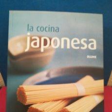 Libros de segunda mano: LA COCINA JAPONESA - BLUME, 2008. Lote 172384293