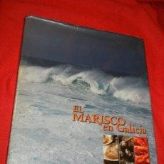 Libros de segunda mano: EL MARISCO EN GALICIA - ACAD.ESPAÑOLA DE GASTRONOMIA - LUNWERG 2003. Lote 177888458
