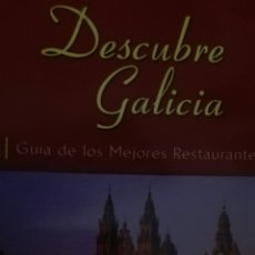 Libros de segunda mano: DESCUBRE GALICIA. Lote 178318123