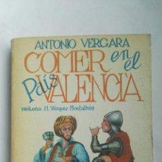 Libros de segunda mano: COMER EN EL PAÍS VALENCIÀ. Lote 179049497