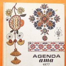 Libros de segunda mano: AGENDA AMA 1977 - CONCHA GIL DE LA SERNA - VER INDICE GENERAL E INDICE DE 358 RECETAS - CASI NUEVO. Lote 179209855