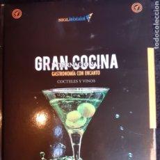 Libros de segunda mano: GRAN COCINA INTERNACIONAL - COCTELES Y VINOS - JUAN MARIA ARZAK - SIGLHOGAR (ZAPALASTRERO). Lote 182376422
