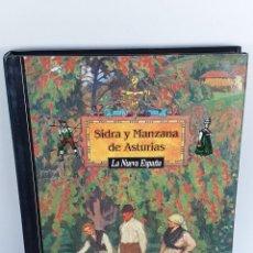 Libros de segunda mano: SIDRA Y MANZANA DE ASTURIAS / FIDALGO SÁNCHEZ, JOSÉ ANTONIO. Lote 190571313