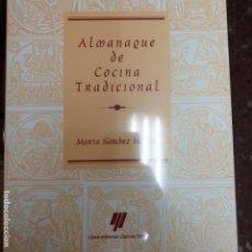 Libros de segunda mano: ALMANAQUE DE COCINA TRADICIONAL DE SALAMANCA CALENDARIO GASTRONOMICO RARO LIBRO. Lote 191258101