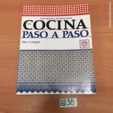 Libros de segunda mano: COCINA PASÓ A PASÓ. Lote 194087613