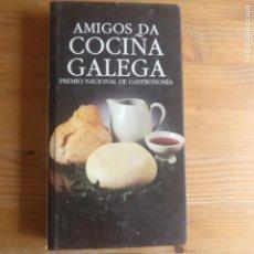 Libros de segunda mano: PREMIO NACIONAL DE GASTRONOMÍA 1994 - AMIGOS DA COCIÑA GALEGA 336PP. Lote 194207278