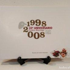Libros de segunda mano: RECETARIO DE CORDERO MANCHEGO. 1998-2008. 10º ANIVERSARIO CORDERO MANCHEGO.. Lote 194899226
