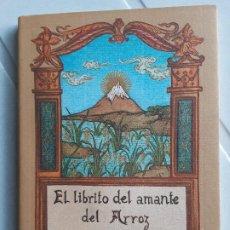 Libros de segunda mano: EL LIBRITO DEL AMANTE DEL ARROZ. JUDY RIDGWAY. COL.EL CUERNO DE LA ABUNDANCIA. ED.J.J.OLAÑETA. Lote 200171256