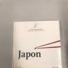 Libros de segunda mano: JAPÓN. Lote 201943165