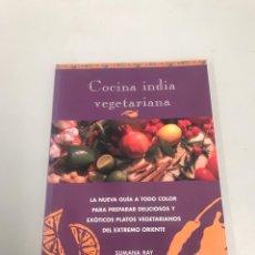 Libros de segunda mano: COCINA INDIA VEGETARIANA. Lote 202042120