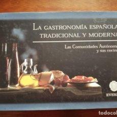Libros de segunda mano: LA GASTRONOMÍA ESPAÑOLA TRADICIONAL Y MODERNA. LAS COMUNIDADES AUTÓNOMAS Y SUS COCINAS. Lote 202662793