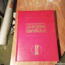 Libros de segunda mano: EL LIBRO DE ORO DE LA COCINA ESPAÑOLA. Lote 202863850