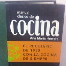 Libros de segunda mano: MANUAL CLÁSICO DE COCINA. Lote 203138965