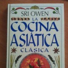 Libros de segunda mano: 1999 - LA COCINA ASIÁTICA CLÁSICA - SRI OWEN. Lote 204903413