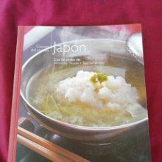 Libros de segunda mano: JAPÓN. COCINAS DEL MUNDO. BIBLIOTECA METROPOLI. Lote 210567310