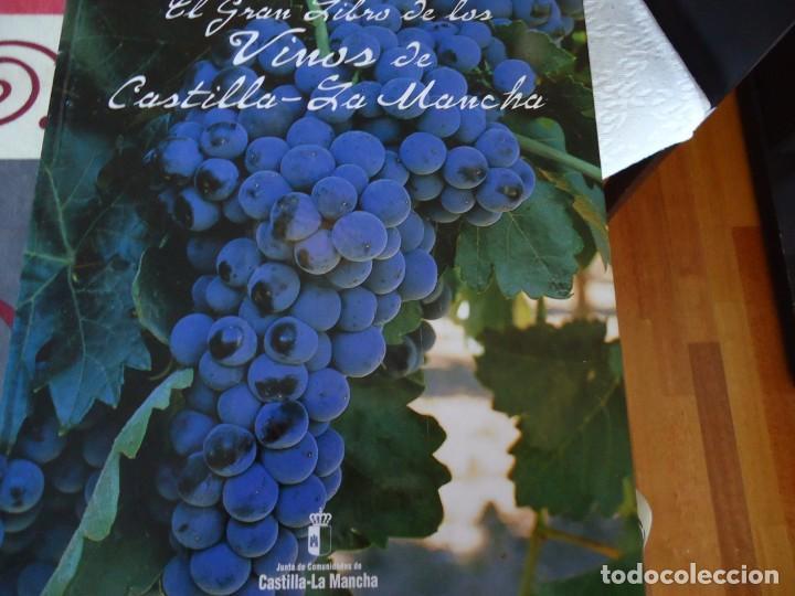EL GRAN LIBRO DE LOS VINOS DE CASTILLA-LA MANCHA (Libros de Segunda Mano - Cocina y Gastronomía)