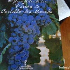 Libros de segunda mano: EL GRAN LIBRO DE LOS VINOS DE CASTILLA-LA MANCHA. Lote 210843381