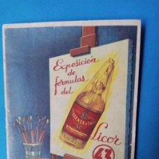 Libros de segunda mano: EXPOSICIÓN DE FÓRMULAS DEL LICOR 43. Lote 212088957