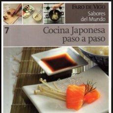 Libros de segunda mano: COCINA. JAPONESA PASO A PASO. RECETAS. GASTRONOMIA. ETNICA. EXOTICA. SUSHI.... JAPON.. Lote 212723155