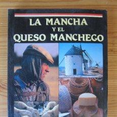 Libros de segunda mano: LA MANCHA Y EL QUESO MANCHEGO - CARLOS GARCÍA DEL CERRO Y FRANCISCO JAVIER ALONSO MADERO. Lote 214140516