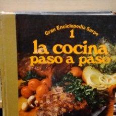 Libros de segunda mano: LA COCINA PASO A PASO TOMÓ 1. Lote 214661003