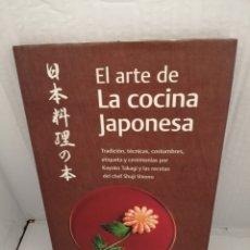 Libros de segunda mano: EL ARTE DE LA COCINA JAPONESA: TRADICIÓN, RECETAS, COSTUMBRES, ETIQUETA Y CEREMONIAS (PRIMERA EDICIÓ. Lote 215603361