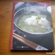 Libri di seconda mano: COLECCION COCINAS DEL MUNDO : TOMO 18 - JAPON . CIRO EDICIONES 2004 .. Lote 218829013
