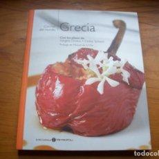 Libri di seconda mano: COLECCION COCINAS DEL MUNDO : TOMO 28 - GRECIA . CIRO EDICIONES 2004 .. Lote 218830131