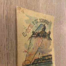 Libros de segunda mano: EL COCTEL Y SUS DERIVADOS - GAVIRIA, FERNANDO. Lote 220762763