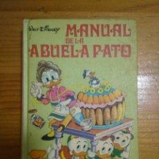 Libros de segunda mano: MANUAL DE LA ABUELA PATO. Lote 221307621