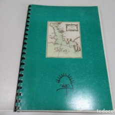 Libros de segunda mano: 1994. Lote 226260905