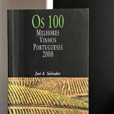 Libros de segunda mano: OS 100 MELHORES VINHOS PORTUGUESES 2000 DE JOSÉ A. SALVADOR. Lote 227760935