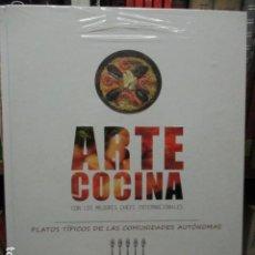 Libros de segunda mano: ARTE COCINA - CON LOS MEJORES CHEFS INTERNACIONALES. COMPLETA, 10 TOMOS PRECINTADOS.. Lote 228239885