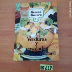 Libros de segunda mano: COCINA CASERA. Lote 233380905