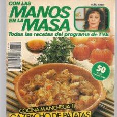 Libros de segunda mano: CON LAS MANOS EN LA MASA. Nº 104. COCINA MANCHEGA II. GAZPACHO DE PATATAS. 21 MAYO 1986. (B/A57. Lote 237331330