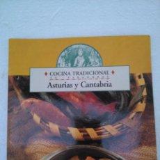 Libros de segunda mano: COCINA TRADICIONAL EN PARADORES ASTURIAS Y CANTABRIA. Lote 241066675