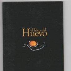 Libros de segunda mano: EL LIBRO DEL HUEVO-INSTITUTO DE ESTUDIOS DEL HUEVO. Lote 241530230