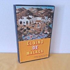 Libros de segunda mano: ADOLFO VASSEROT FUENTES - EL VINO DE MÁLAGA - 1978. Lote 266064723