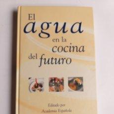Libros de segunda mano: EL AGUA EN LA COCINA DEL FUTURO. EDITADO POR ACADEMIA ESPAÑOLA DE GASTRONOMÍA. Lote 269086858
