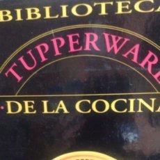Libros de segunda mano: BIBLIOTECA TUPPERWARE DE LA COCINA, VOLÚMENES 1,2,3,4 Y 5. Lote 277506243