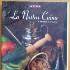 Libros de segunda mano: LA NOSTRE CUINA - COMARCA A COMARCA - AVUI FASCÍCULOS - CATALÀ. Lote 280107453