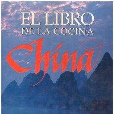 """Libros de segunda mano: """"EL LIBRO DE LA COCINA CHINA""""-EDICIONES ANAYA. Lote 280111108"""