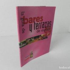 Libros de segunda mano: LA GUÍA DE BARES Y TERRAZAS DE ESPAÑA (BRUGAL-MAN). Lote 292523823