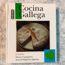 Libros de segunda mano: ALVARO CUNQUEIRO COCINA GALLEGA EDITORIAL EVEREST. Lote 295816838