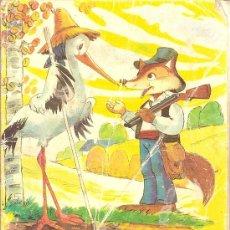 Libros de segunda mano: 'LA ZORRA Y LA CIGÜEÑA'. EDITORIAL RAMÓN SOPENA. 1981.. Lote 23489817