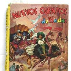 Libros de segunda mano: NUEVOS CUENTOS DE HADAS CONDESA DE SEGUR EDITORIAL MOLINO 1943. Lote 4837727