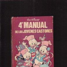 Libros de segunda mano: 4º MANUAL DE LOS JOVENES CASTORES / WALT DISNEY - MONTENA 1980. Lote 195063055