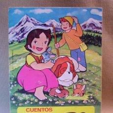 Libros de segunda mano: CUENTOS HEIDI, EDITORIAL BRUGUERA, FINAL FELIZ, Nº 16, BARCELONA, 1975. Lote 16751441
