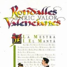 La mestra i el many valor il clav li comprar - Libreria segunda mano valencia ...